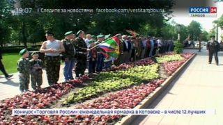 Боевое братство: пограничники отмечают праздник