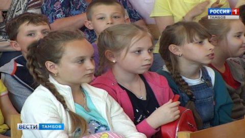 В Тамбовской области открыли лагеря дневного пребывания