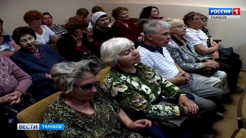 Тамбовский вокальный ансамбль «Русский романс» отмечает 28 лет творческой деятельности