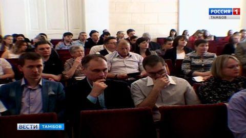 В ТГТУ стартовала конференцию по правам человека