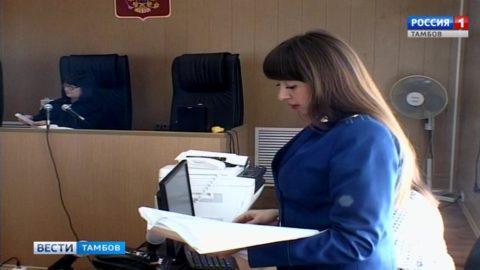 Юрий Рогачёв приговорён к двум годам условно