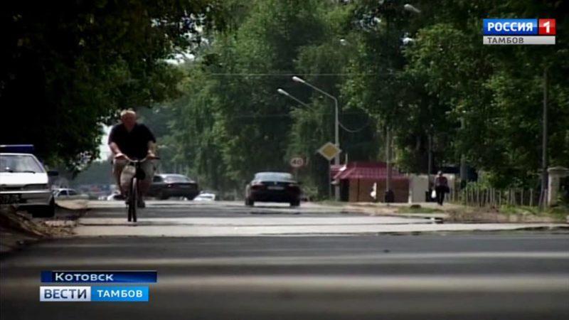 Котовск победил во Всероссийском конкурсе по благоустройству