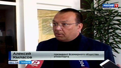 Кулачные бои от звезд российского спорта: «Атмановские кулачки» расширяют программу