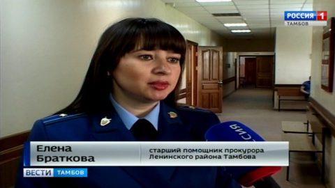 Садись, два: новый приговор Юрию Рогачёву