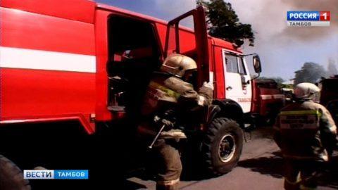 Сильный пожар в центре Тамбова