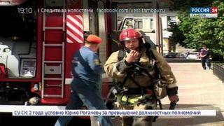 Спасатели провели учения в офисе газовиков