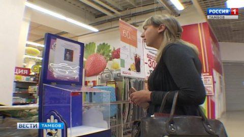В крупном гипермаркете Тамбова установили ящики для сбора пожертвований тяжелобольным детям