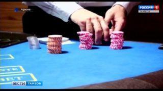 Тремя годами колонии закончились игры для организаторов подпольного казино в Тамбове