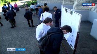 Выпускники сдают ЕГЭ по математике базового уровня