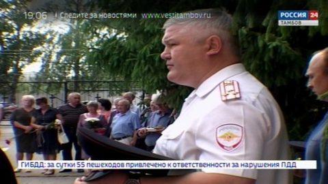 Память погибших полицейских увековечили в Тамбовском районе полицейским