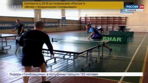 Силовики играют в пинг-понг: соревнования «динамовцев»