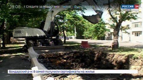 В Тамбове начали ремонт теплосетей после гидравлических испытаний