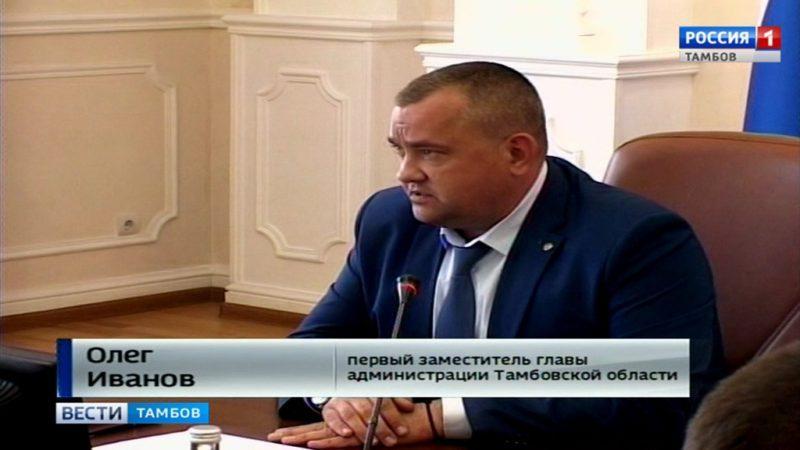 Олег Иванов, первый заместитель главы администрации Тамбовской области