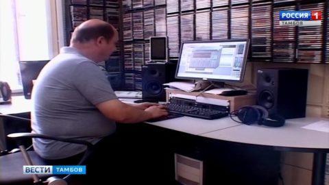 «Радио России» меняет сетку вещания