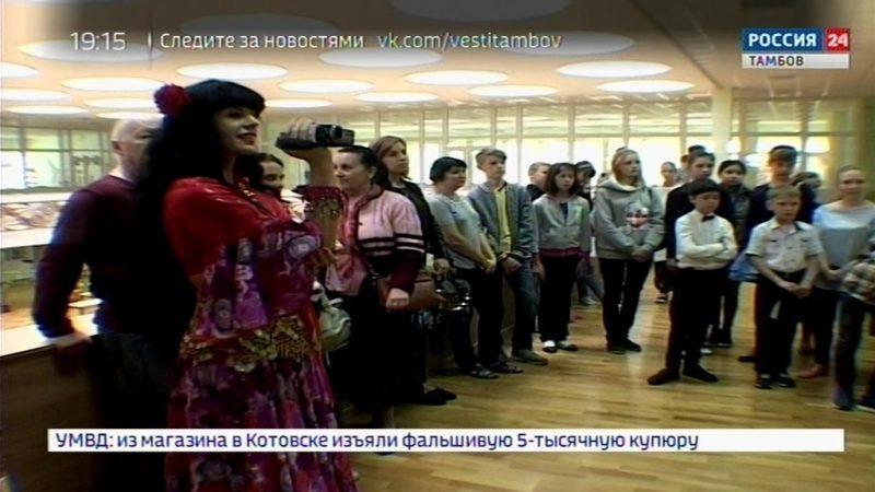 В Пушкинской библиотеке открыли летний сезон