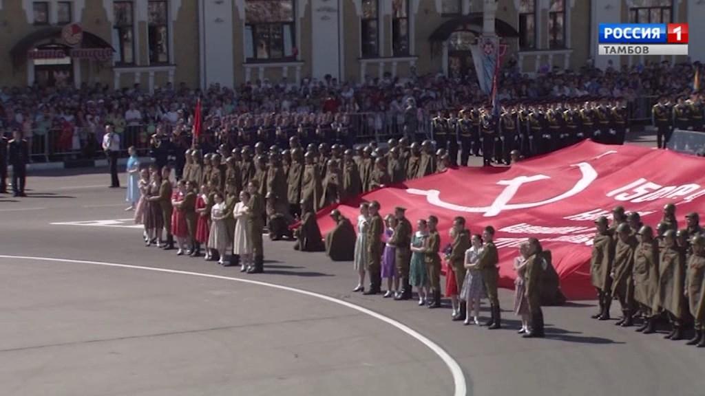 73-я годовщина Победы в Великой Отечественной войне.