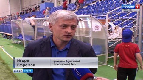 ««Амкар» «отменил» переход тамбовских футболистов в Премьер-лигу