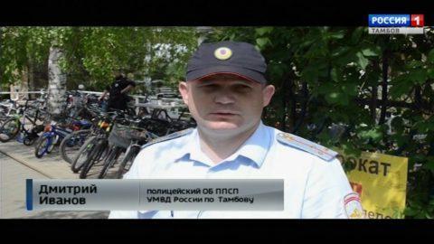 «По горячим следам»: полицейские задержали угонщика велосипеда