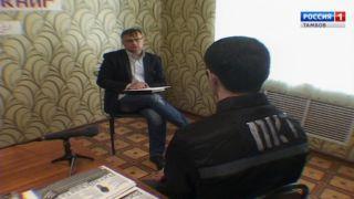 Пособники террористов отбывают наказание в колониях Тамбовской области