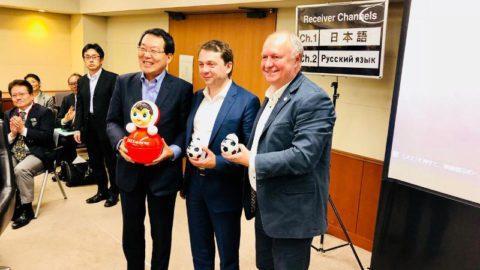 Глава Котовска выступил на заседании российско-японской рабочей группы в Токио