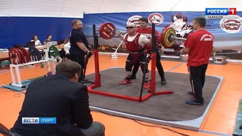 В Тамбове впервые провели чемпионат России по пауэрлифтингу среди спортсменов с ослабленным зрением