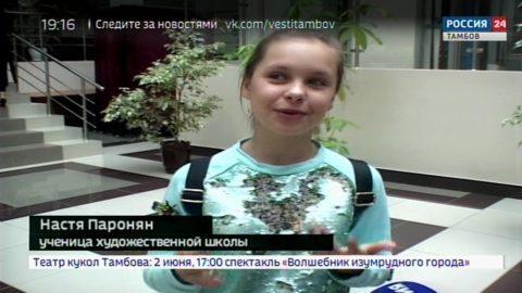 Акварельные дети Аркадия Платицина