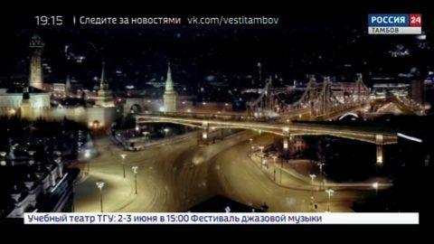 Фильм «Черновик» посмотрели сотни тамбовчан