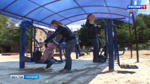 Детская площадка вместо пустыря: праздник в Строителе