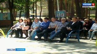 В Котовске провели большую конференцию предпринимателей