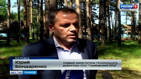 Юрий Бондаренко, первый заместитель генерального директора ООО «Тамбовский ОРЦ»
