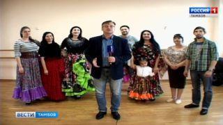 Чергэнори-ансамбль цыганского танца объявляет о наборе актёров