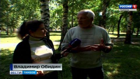 День эколога отметили экологической акцией «Чистый парк»