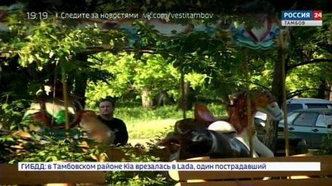 Котовск победил в конкурсе Минстроя «Исторические поселения и малые города»