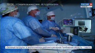 Лапароскопическое лечение опухоли почек теперь под силу тамбовским хирургам
