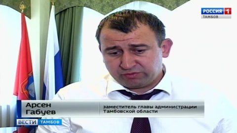 Арсен Габуев, заместитель главы администрации Тамбовской области