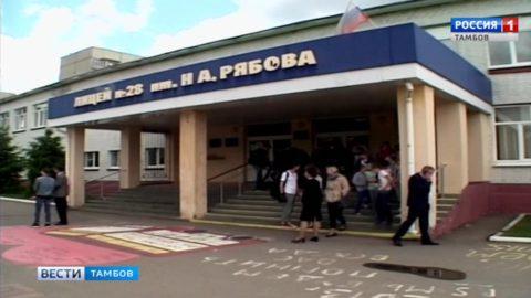 В Тамбове открыли школу утилизации «Электроника»
