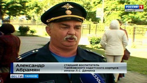 Около 4-х тысяч школьников в области сдали ЕГЭ по русскому языку