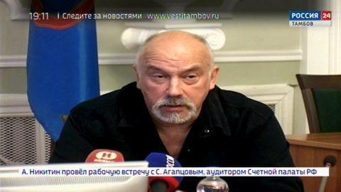 «Большие гастроли»: меняемся актерами с Комсомольском-на-Амуре