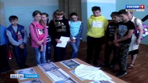 Интересно и полезно: для детей устроили городской квест