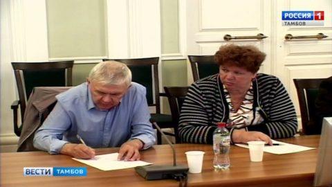 Уполномоченный по правам человека представил доклад членам общественной палаты Тамбовской области