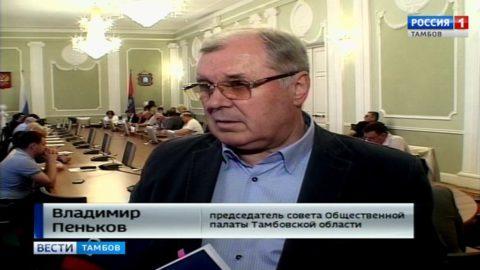 Владимир Пеньков, председатель совета Общественной палаты Тамбовской области