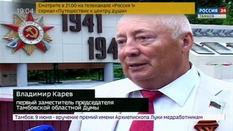В поселке Кузьминский Знаменского района открыли мемориал павшим в годы Великой Отечественной войны