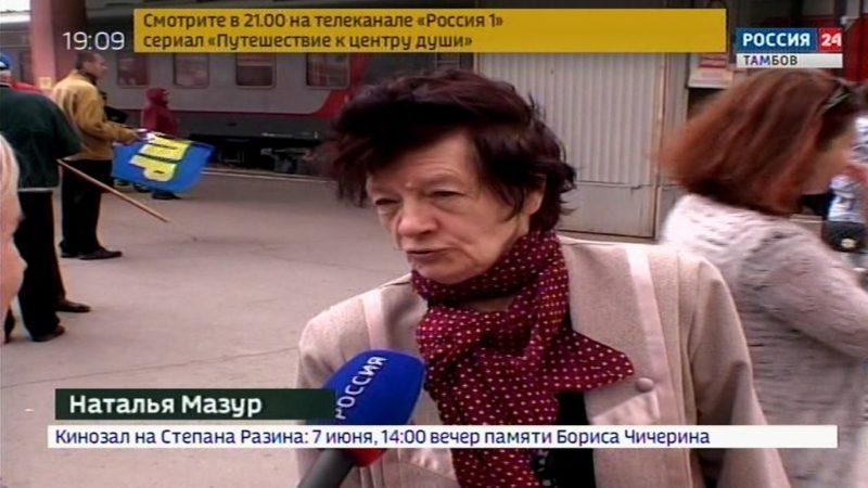 Спецпоезд ЛДПР прокатился по Тамбовской области