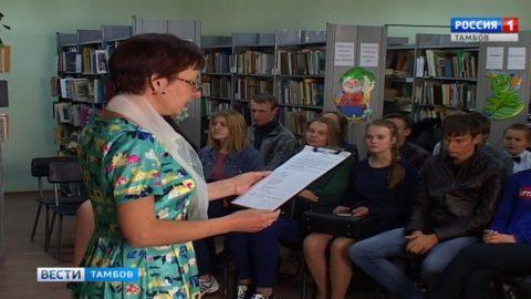 Тамбовские студенты стали участниками проекта «Духовной мудрости ключи»