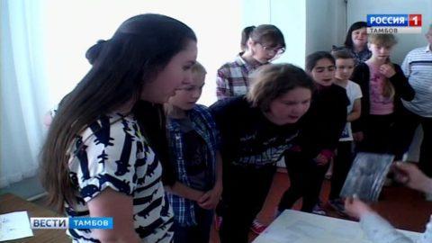 В Центре дополнительного образования детей провели традиционный городской квест