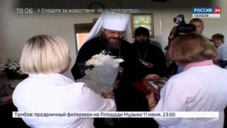 Врач, медсестра и регистратор стали обладателями премии Архиепископа Луки