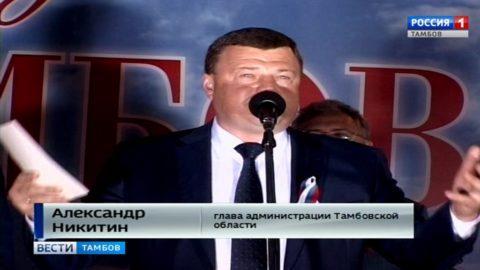 Александр Никитин: мира, уюта и тепла каждому из вас