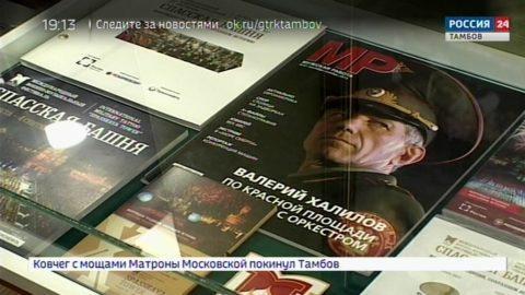 Валерий Халилов: навечно с музыкой в строю