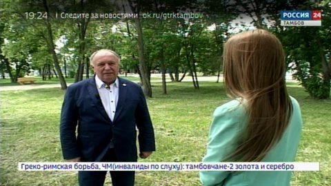 #россия25и80тамбов, #мои25, #АлексейПлахотников
