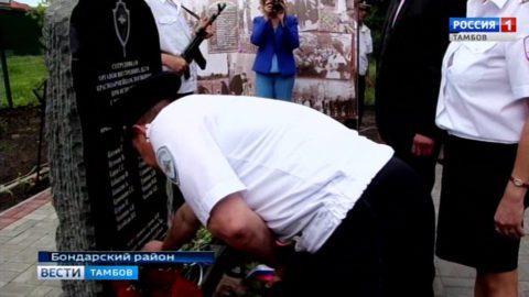 Эхо гражданской войны. В Бондарях открыли памятник солдатам правопорядка